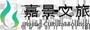 江西嘉景旅游规划发展有限公司